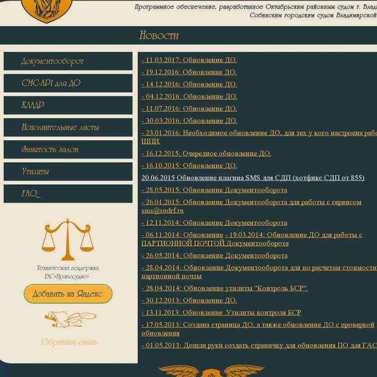 Сайт dav33 старая версия